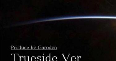 Garoden公認販売 禁断の技術~Trueside Ver2.0 ~