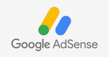 Googleアドセンスの審査を通すために大事なこと