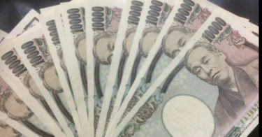 【期間限定980円】1週間で300%の利益率を叩き出したFX手法を完全公開