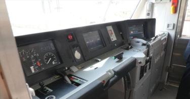 【鉄道ファン必見!】現役運転士が教える、適性検査の攻略法!! クレペリン検査攻略編