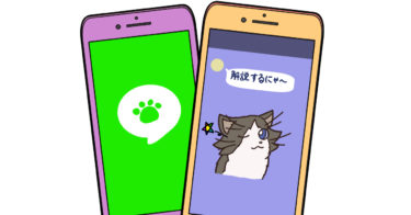【Python】LINE Messaging APIの解説