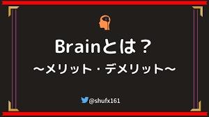 braingとは?noteとの違い。