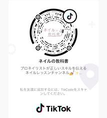 """【TikTokの教科書】31日間で5万フォロワー増やして厳選クリエイターに選ばれた僕の""""Tik Tok戦略""""を公開!"""