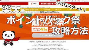 【実質無料】せどりで月収30万円以上稼ぐ具体的な方法!!【期間限定割引中!】