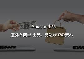 簡単amazon無在庫転売ノウハウ『せどりEASY』