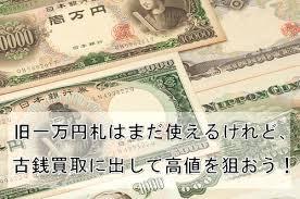 月に5万円ほどなら稼げる商品ノウハウをお教えします。