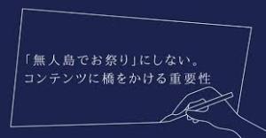 noteで稼ぐ為の重要なポイント!!