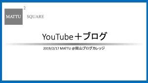 YouTube・ブログ・SNS用かわいいデザインテンプレート(ブルー)