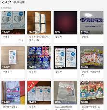 メルカリ転売で月5万円稼ぐ|仕入れ商品の紹介