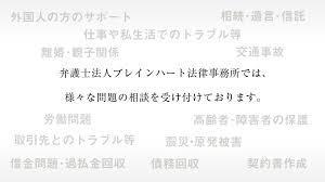【初めてのBrain(ブレイン)】会員登録からレビュー記事の作成の手順を解説!