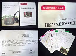 【Brainの取説】Brainでできること6つとできないこと7つ
