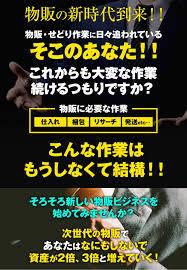 [アフィリ新時代到来]イケハヤさんの記事を読んで確信したこと!!