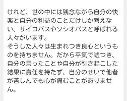 【必読】イケハヤさんBrain記事