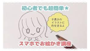 初心者でも月10万円以上稼げる!Twitterマネタイズのロードマップ