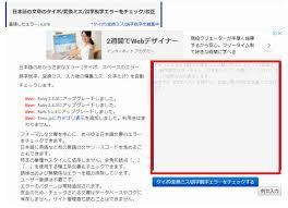 【無料記事】ブログど素人がイケハヤさんの記事を購入してBrainをやってみた結果❗️❓