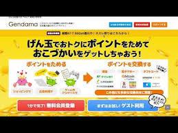 【簡単副業!?】自己アフィリエイトで簡単に月10万円を貯めるテクニック!!