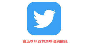 Twitterのフォロー人数が増えて、かつ自己成長できるシンプルな方法