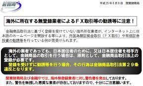 【海外FX】MT4で有利なVPSランキング・無料で使えるオススメ業者3選