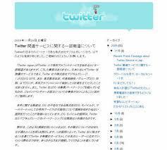 【Twitterの有料サービス】5万円払ってわかった闇-コスパ高いサービスとクソサービスの見極め方-