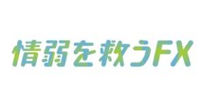 【後悔】ネオモバFXの評判は最悪?初心者の注意すべきデメリット2選!
