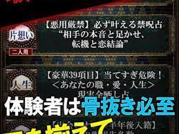 [悪用厳禁]今だけ800円!Fanzaで取得した画像をライブドアブログで自動更新する方法!
