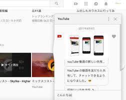 動画をシェアするだけで稼げるShareVideosとは!? 概要と使い方を教えます