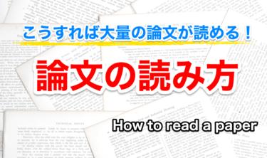 英語で情報収集するサロン!海外ニュースを読めるようになれる場所