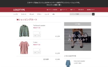 「当サイト購入特典として 数百万円相当のPDFをザクザク 取り放題!!」← ノウハウコレクター一直線!