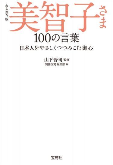 【永久保存版】webライター初心者が月3万円を稼ぐ「完全ロードマップ」