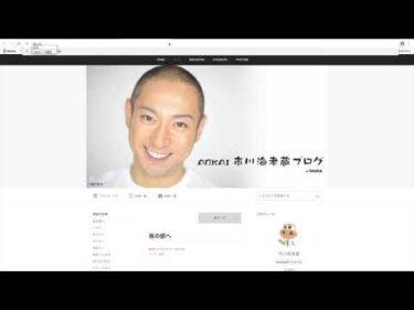 【広告なし】簡単!アフィリエイトの始め方02 初日で3万円ほど稼げます【スピード学習】