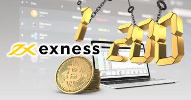 【最新】Exness(エクスネス)の評判。知らないと後悔する3つの弱点!